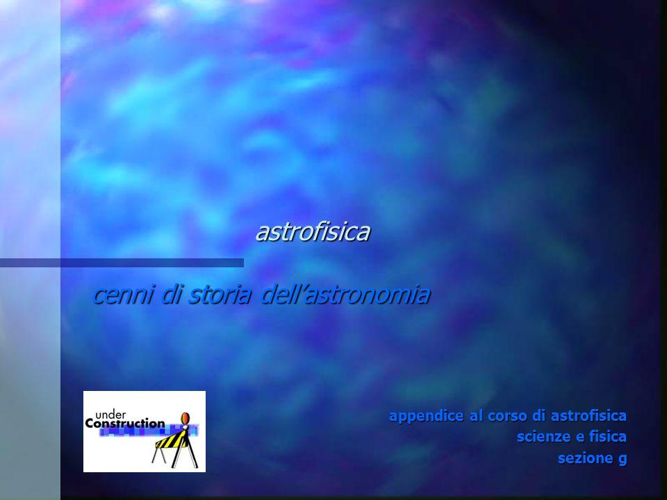 astrofisica cenni di storia dell'astronomia