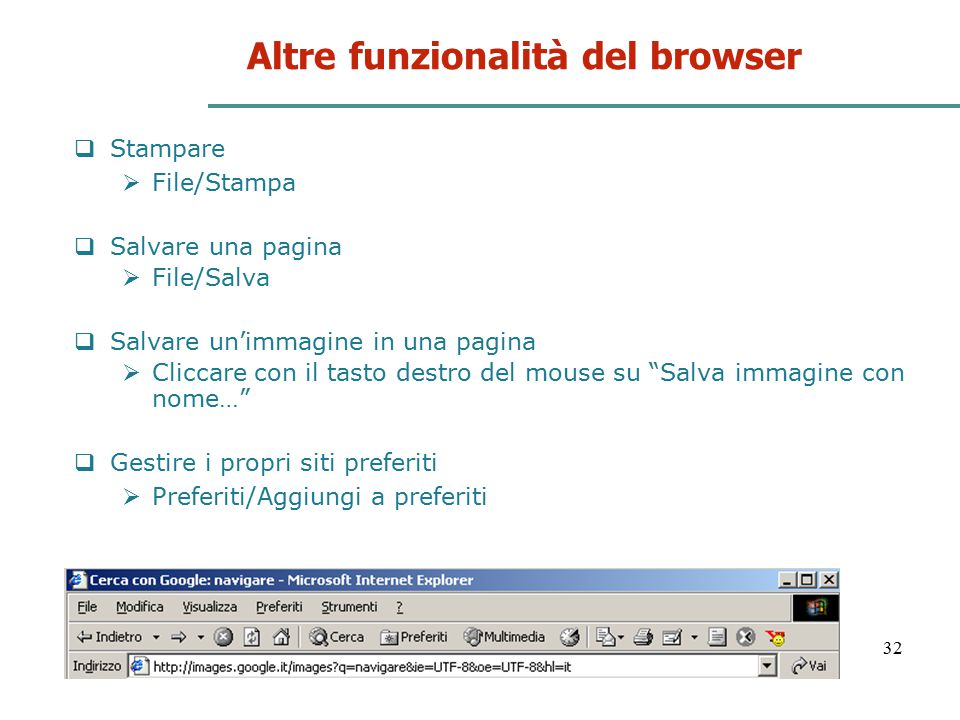 Altre funzionalità del browser
