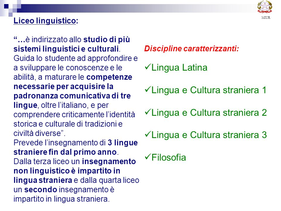 Lingua e Cultura straniera 1 Lingua e Cultura straniera 2