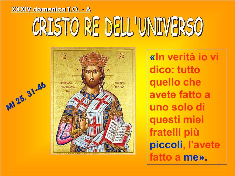 CRISTO RE DELL UNIVERSO