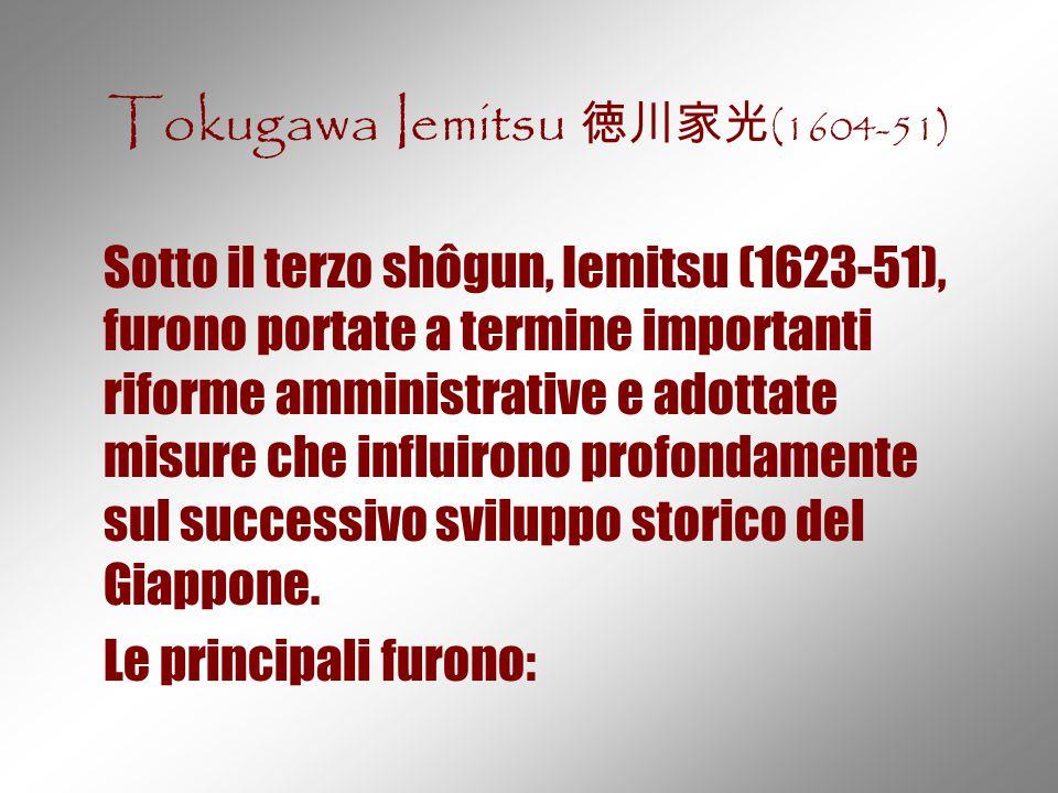 Tokugawa Iemitsu 徳川家光(1604-51)