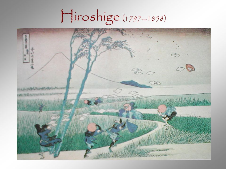 Hiroshige (1797—1858)