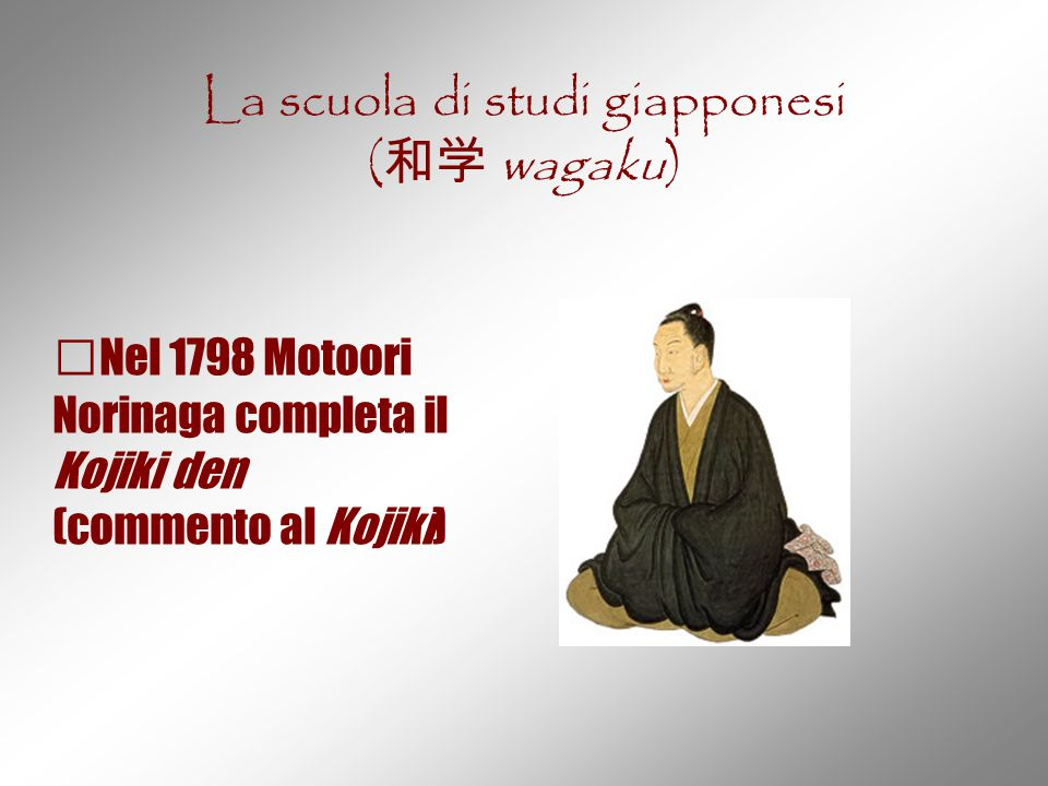 La scuola di studi giapponesi (和学 wagaku)