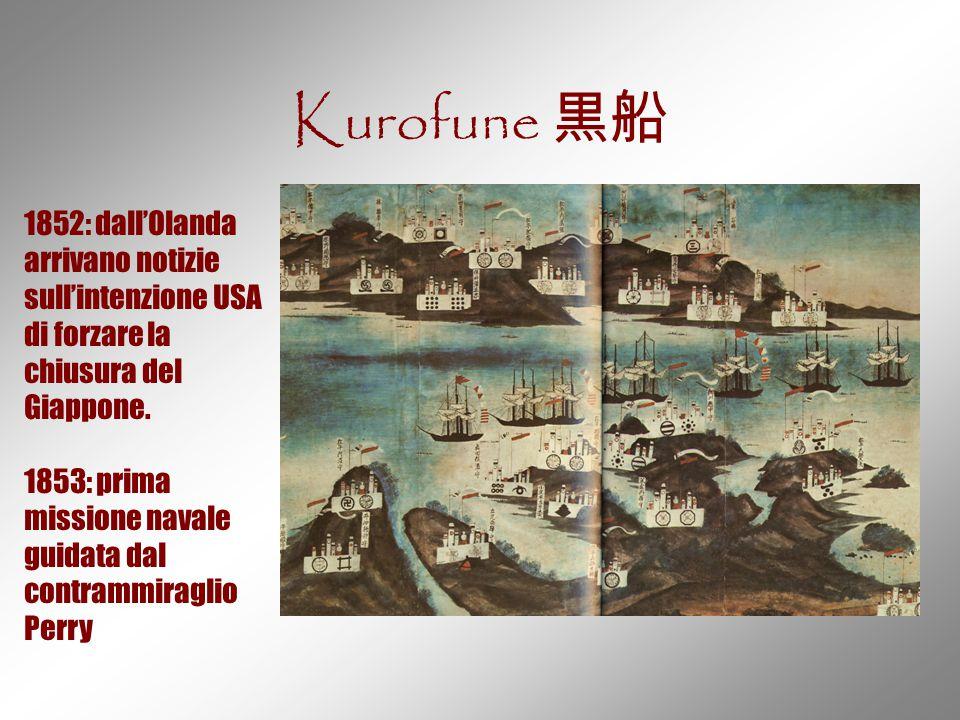 Kurofune 黒船 1852: dall'Olanda arrivano notizie sull'intenzione USA di forzare la chiusura del Giappone.