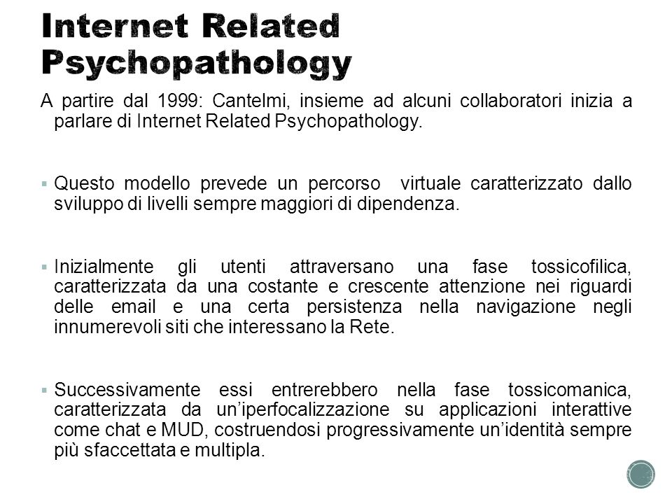 Internet Related Psychopathology