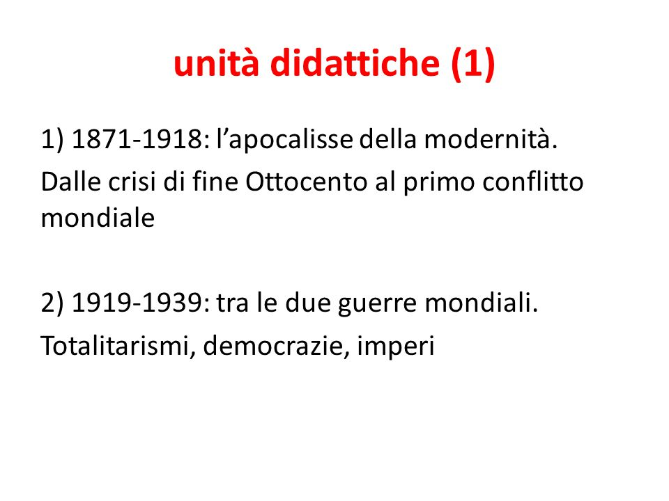 unità didattiche (1)