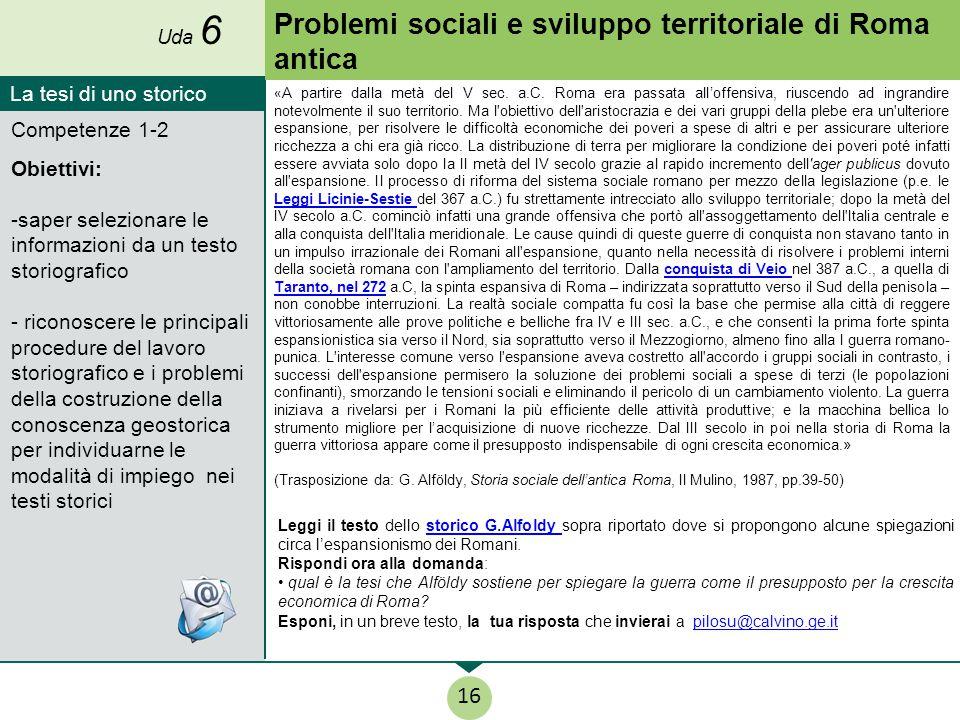 Problemi sociali e sviluppo territoriale di Roma antica