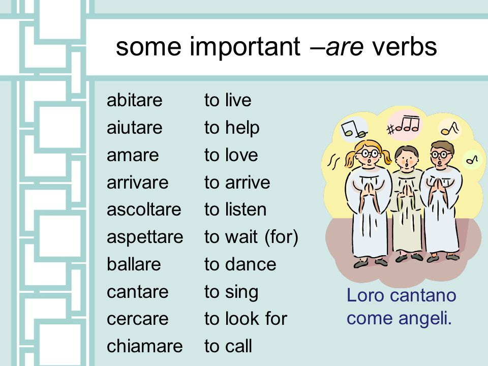 some important –are verbs