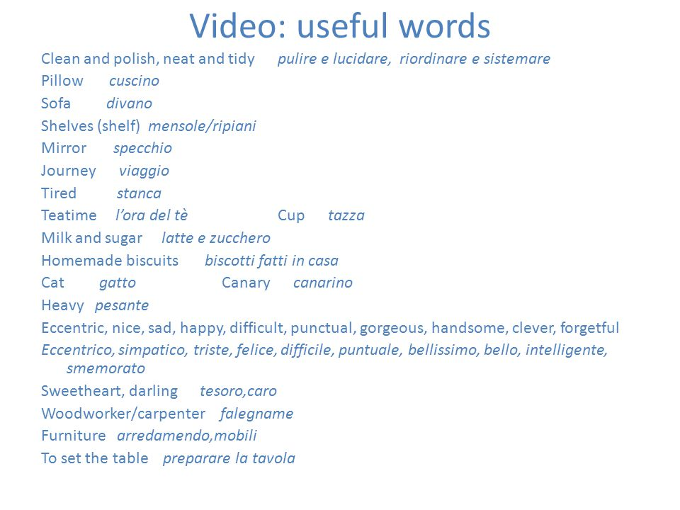 Video: useful words