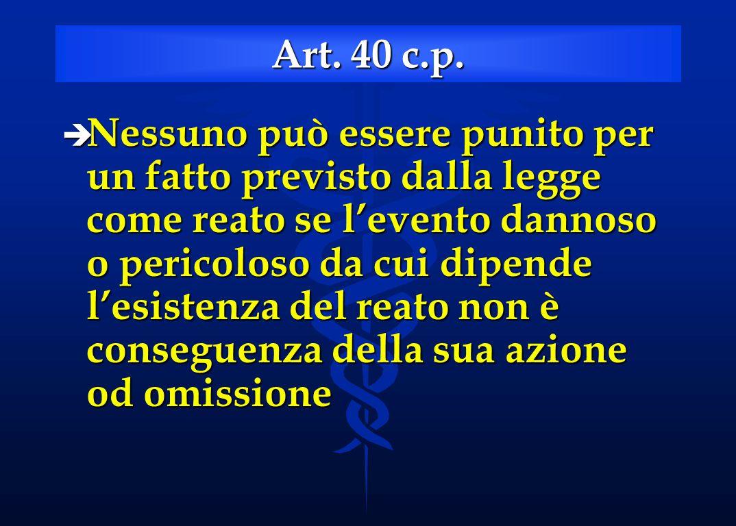 Art. 40 c.p.