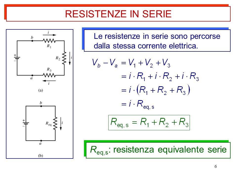 Req,s: resistenza equivalente serie