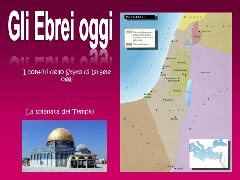 I confini dello Stato di Israele oggi