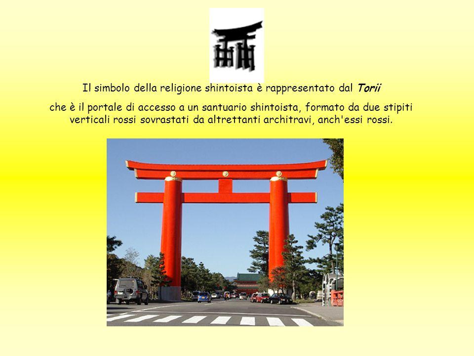 Il simbolo della religione shintoista è rappresentato dal Torii