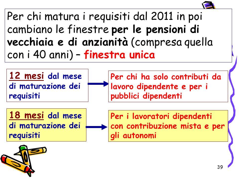 Per chi matura i requisiti dal 2011 in poi cambiano le finestre per le pensioni di vecchiaia e di anzianità (compresa quella con i 40 anni) – finestra unica