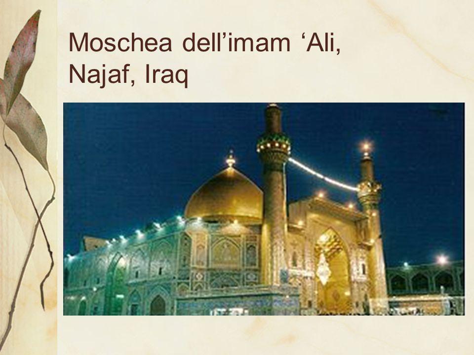 Moschea dell'imam 'Ali,