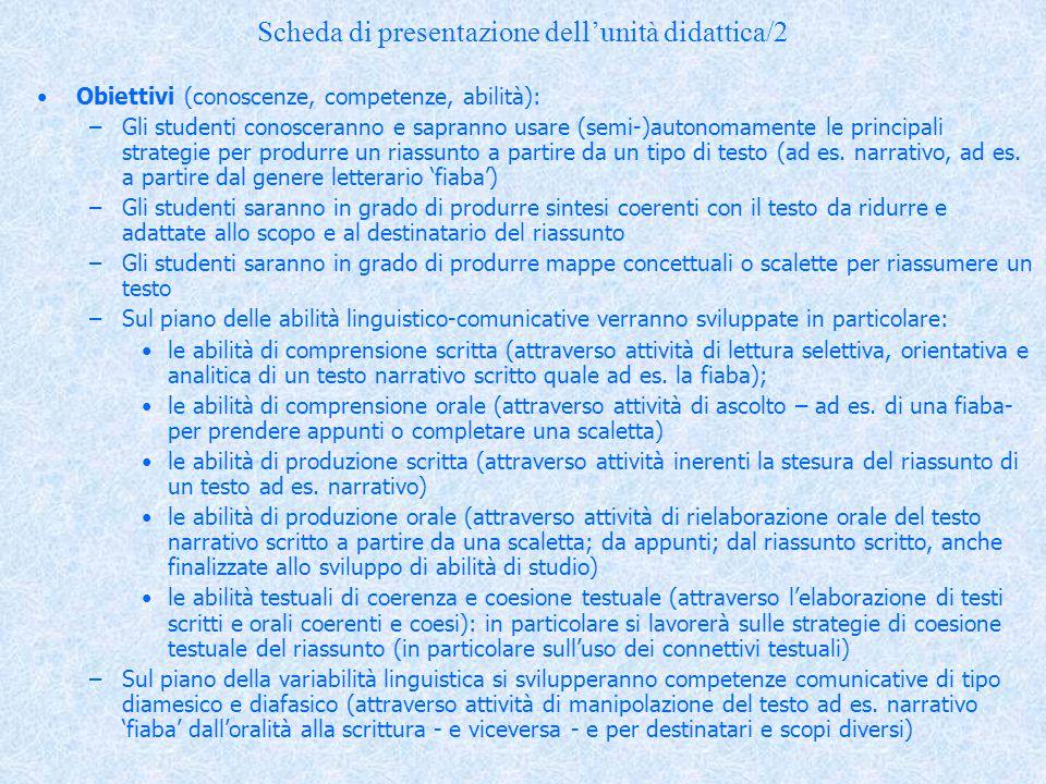 Scheda di presentazione dell'unità didattica/2