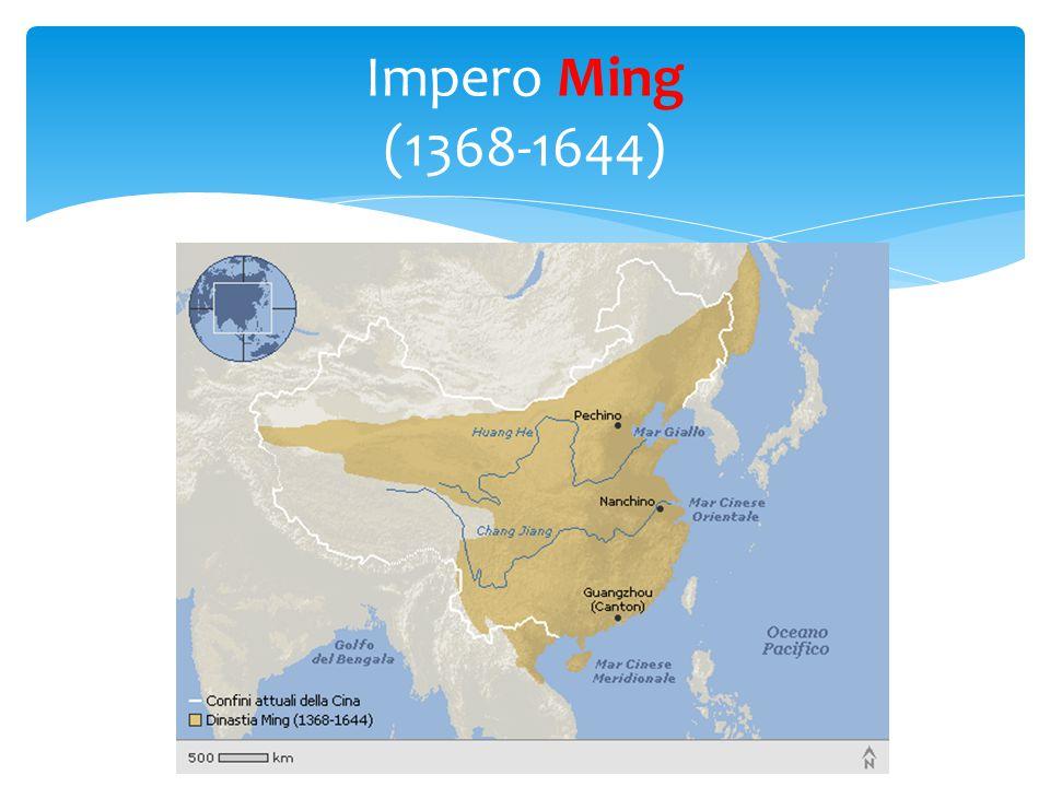 Impero Ming (1368-1644)