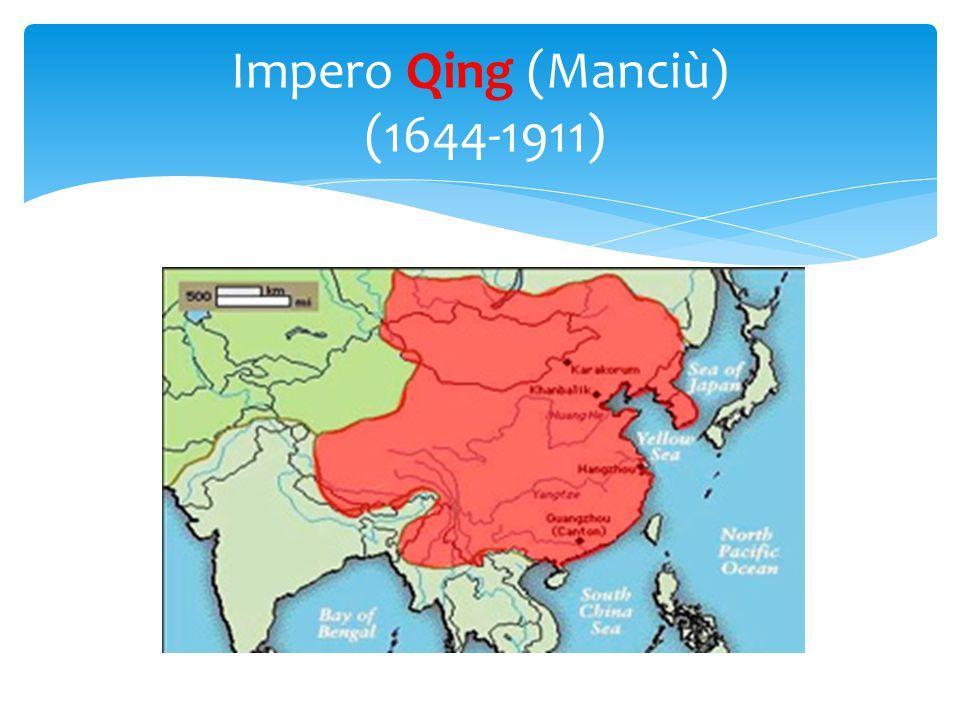 Impero Qing (Manciù) (1644-1911)