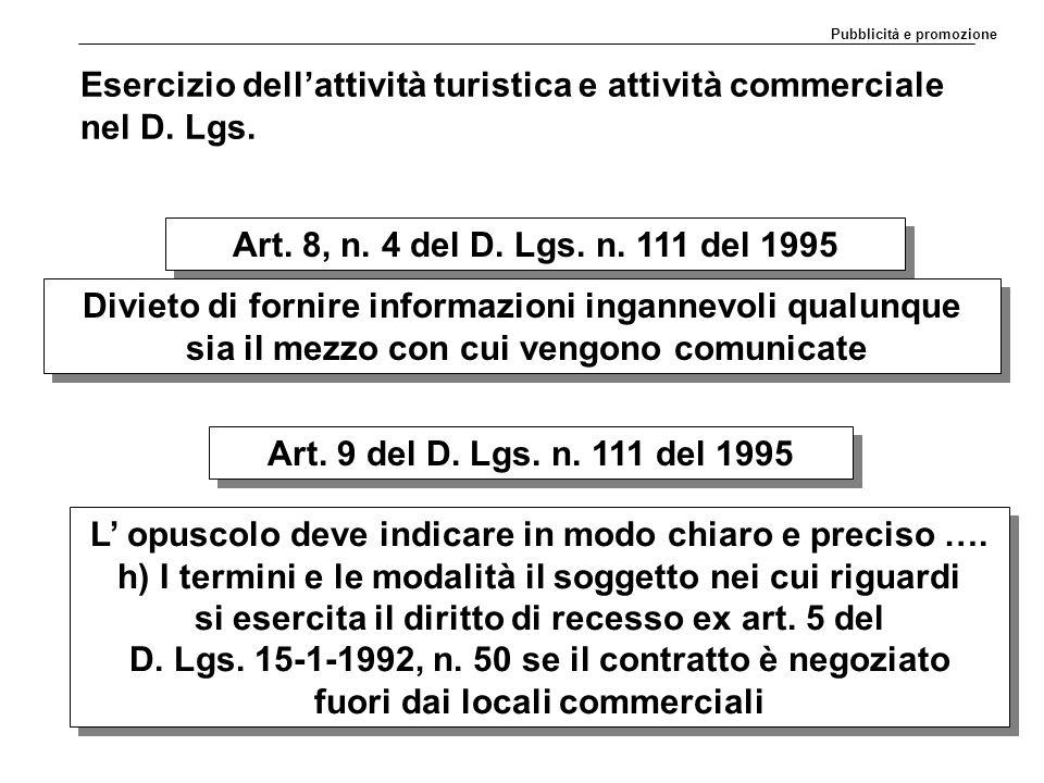 Esercizio dell'attività turistica e attività commerciale nel D. Lgs.
