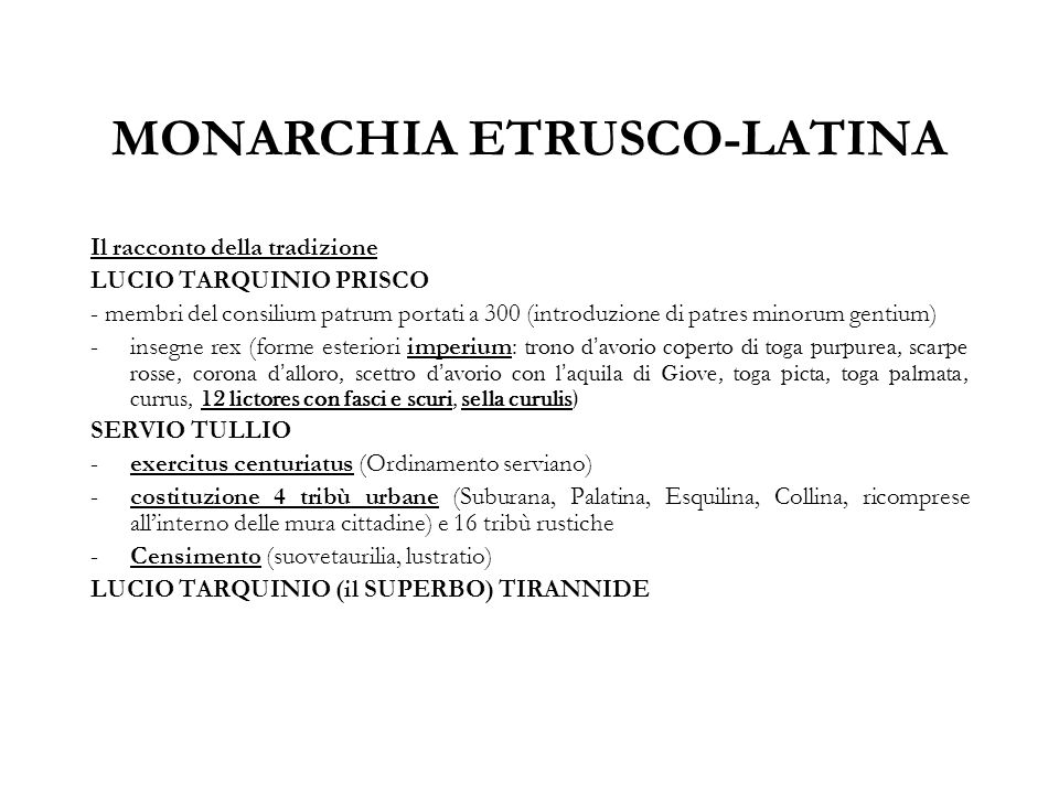 MONARCHIA ETRUSCO-LATINA