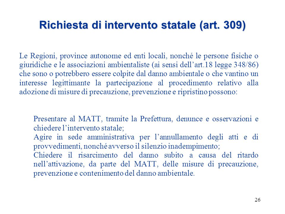 Richiesta di intervento statale (art. 309)