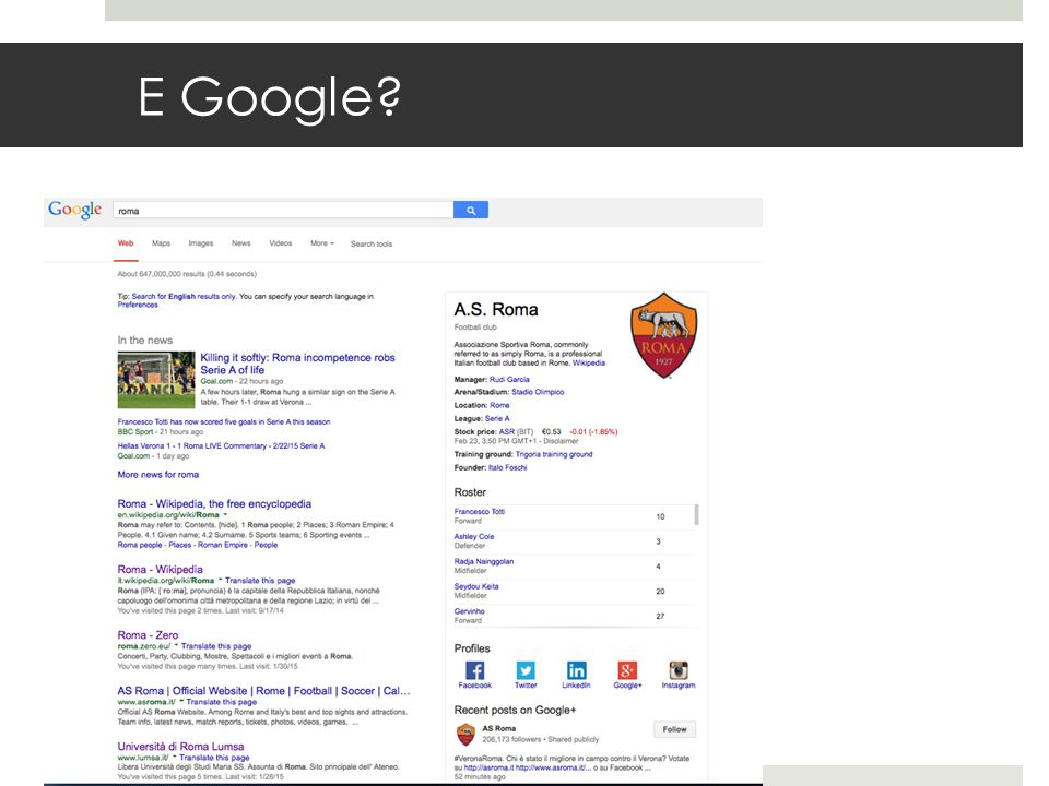 E Google