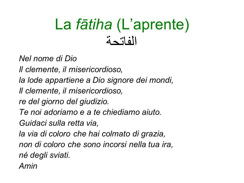 La fātiha (L'aprente) الفاتحة