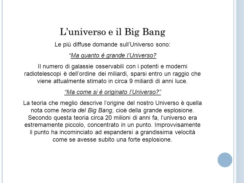 L'universo e il Big Bang