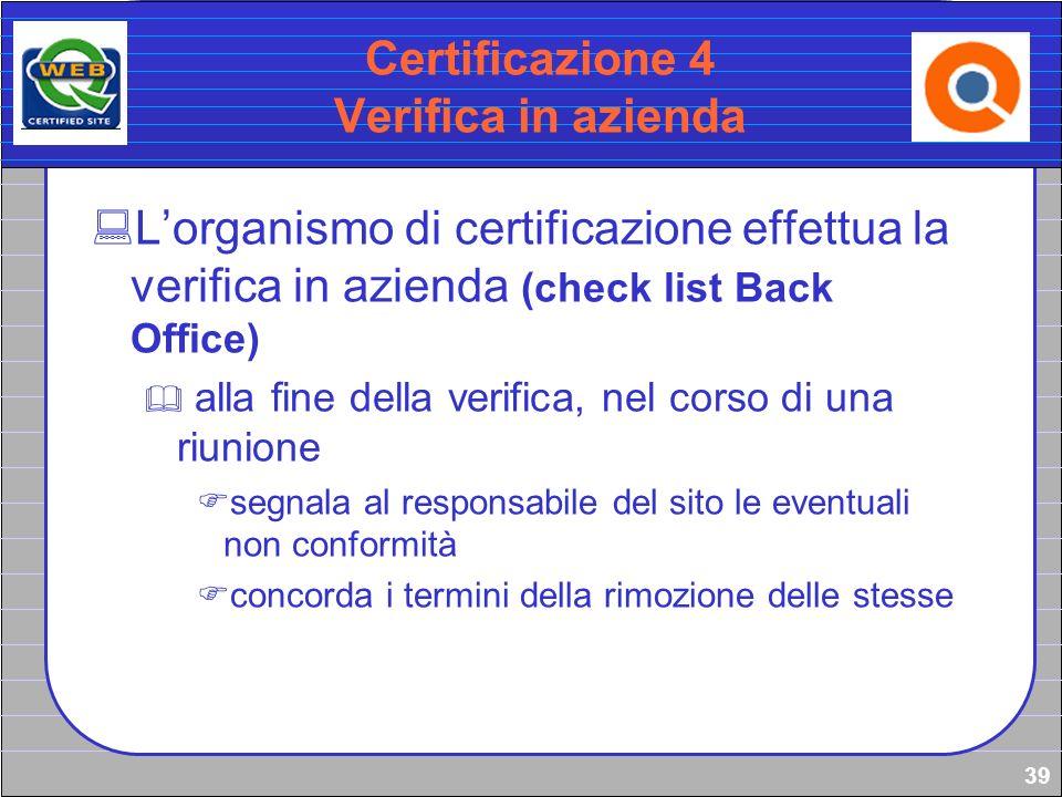 Certificazione 4 Verifica in azienda