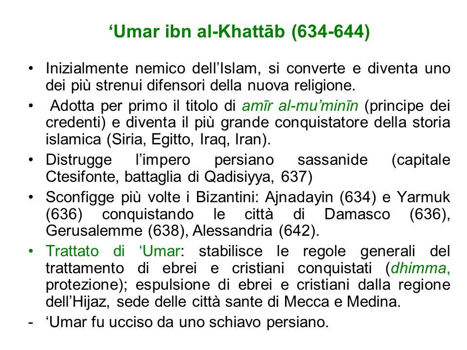 'Umar ibn al-Khattāb (634-644)