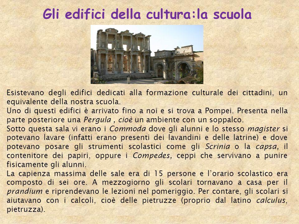 Gli edifici della cultura:la scuola