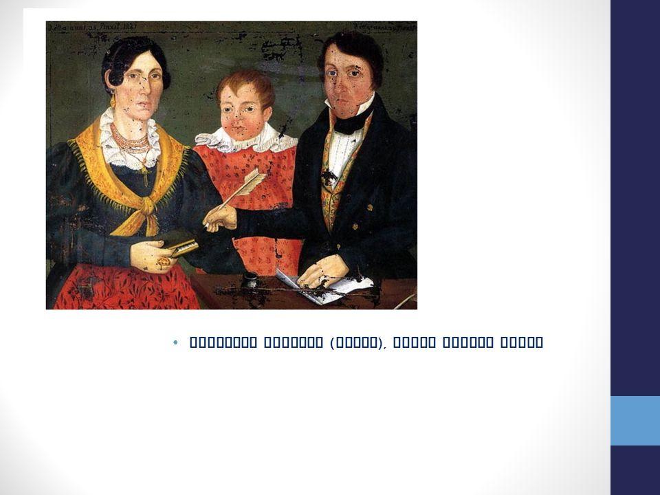 FAMIGLIA BERTOLI (UDINE), XVIII SECOLO CIRCA