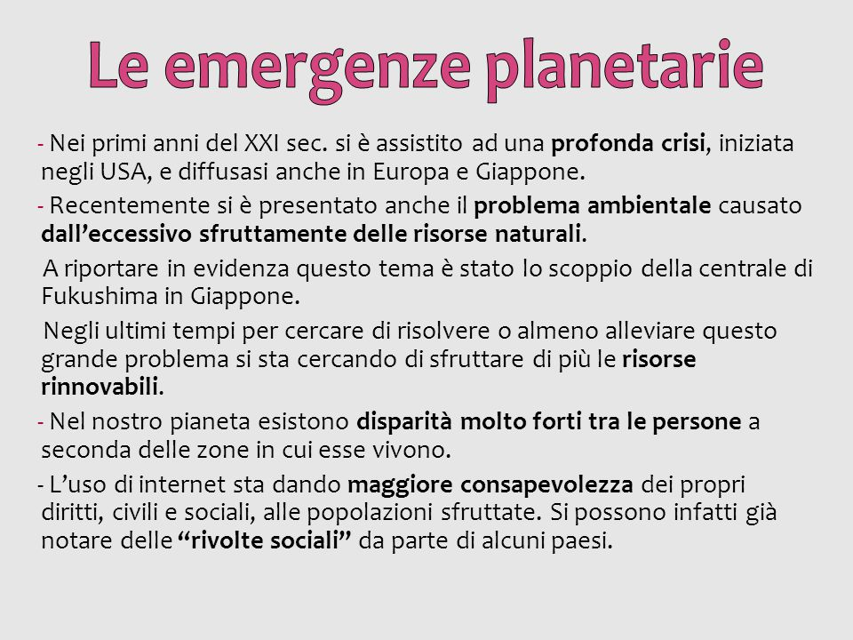 Le emergenze planetarie