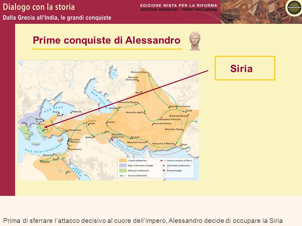 Prime conquiste di Alessandro
