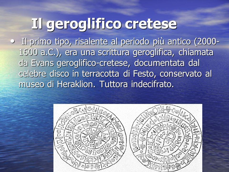 Il geroglifico cretese