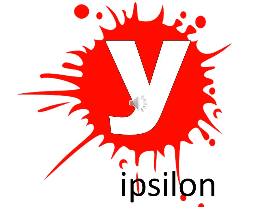 y ipsilon