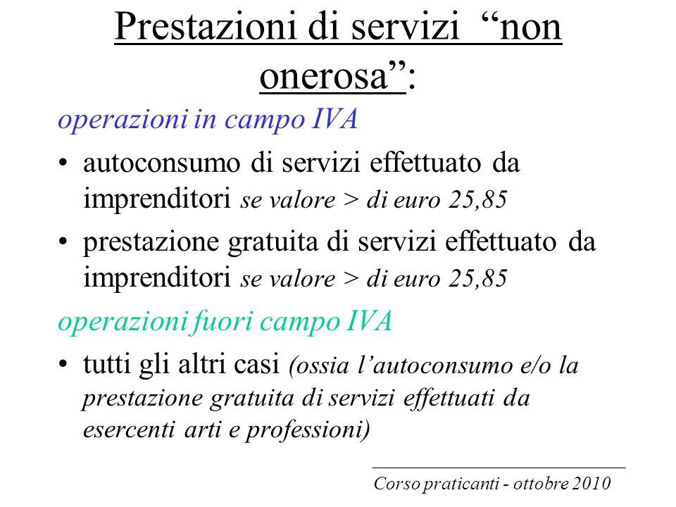 Prestazioni di servizi non onerosa :