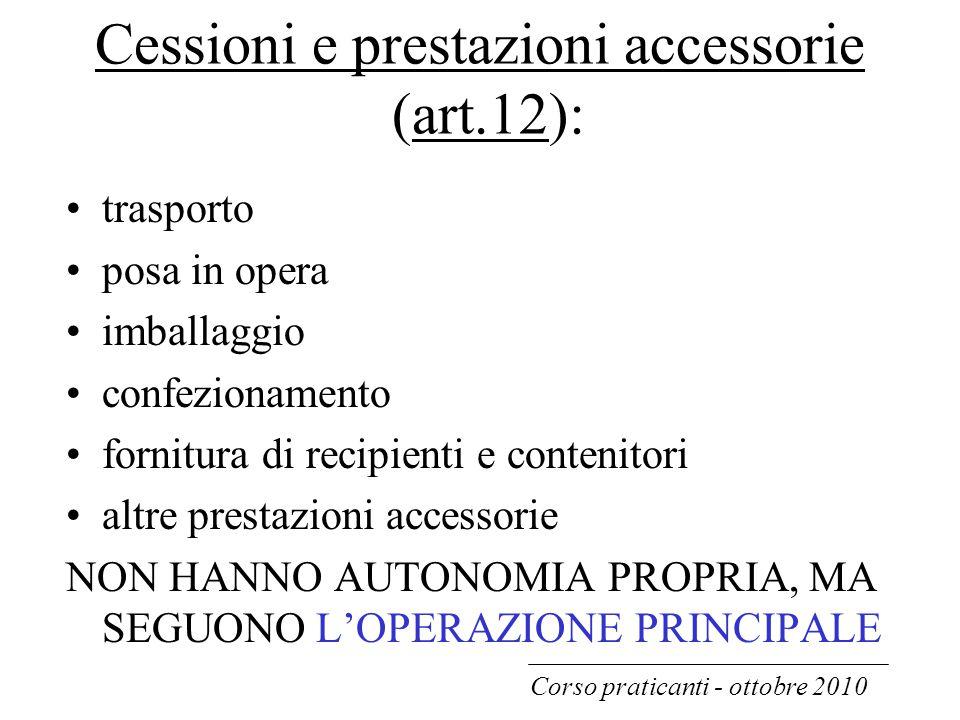 Cessioni e prestazioni accessorie (art.12):