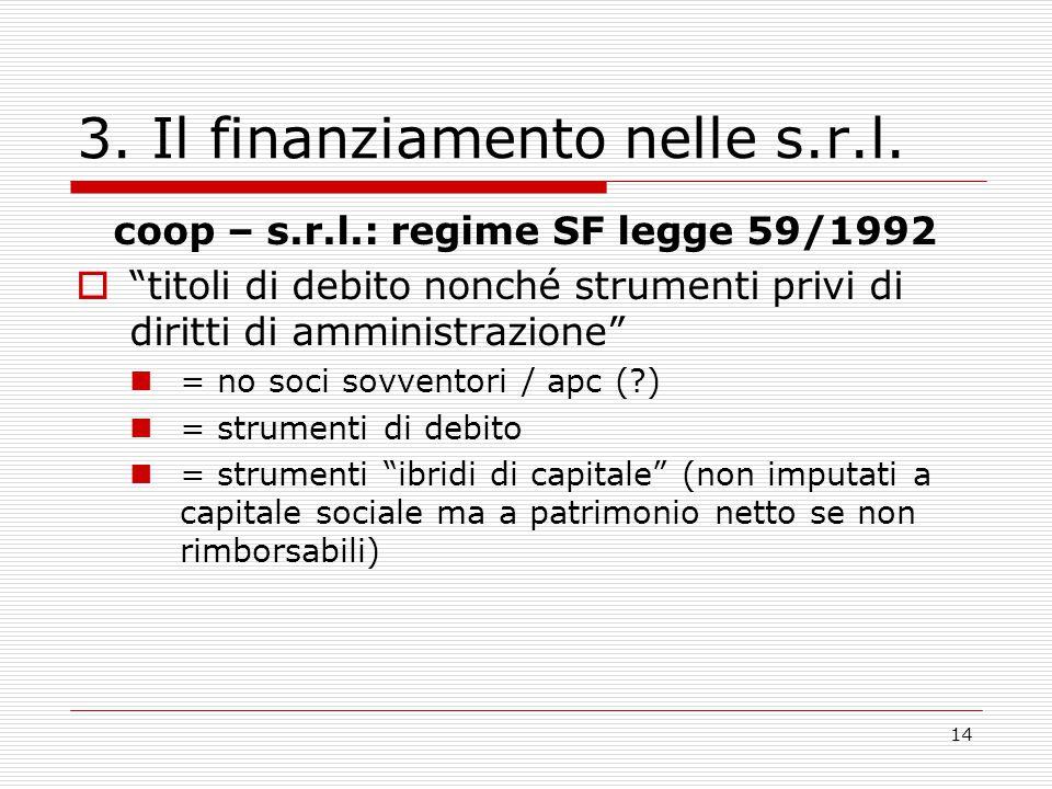 3. Il finanziamento nelle s.r.l.