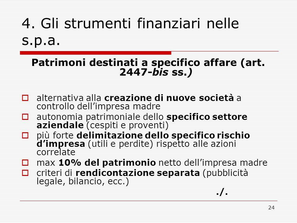 4. Gli strumenti finanziari nelle s.p.a.