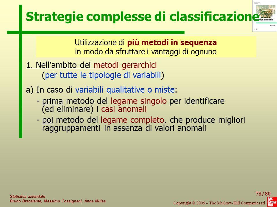 Strategie complesse di classificazione