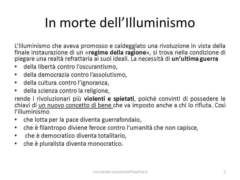 In morte dell'Illuminismo