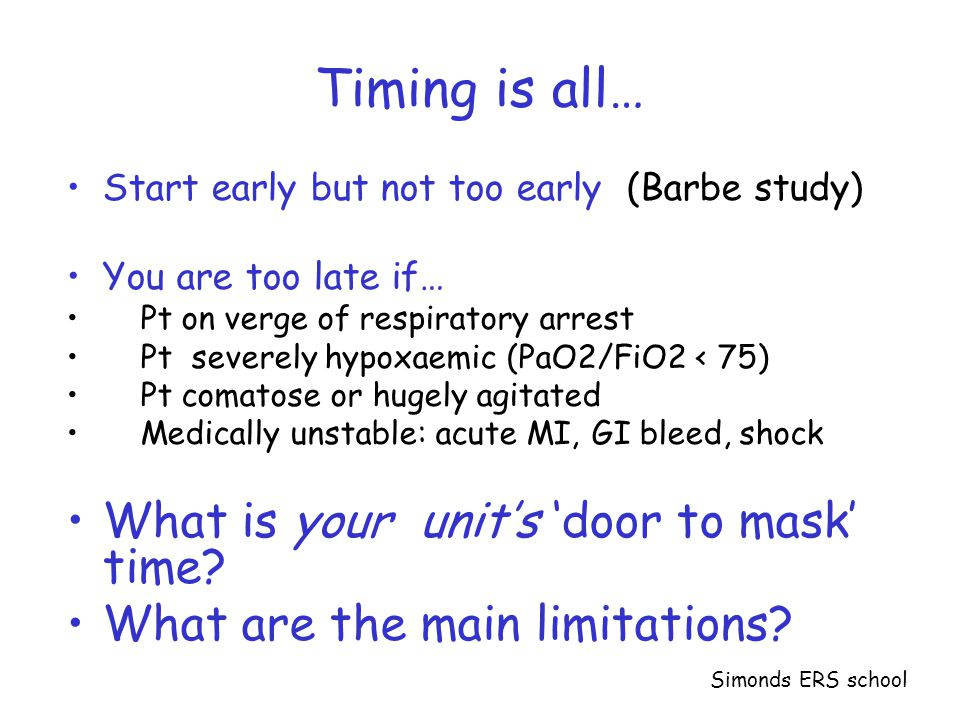 Timing is all… What is your unit's 'door to mask' time