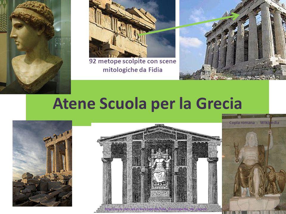 Atene Scuola per la Grecia