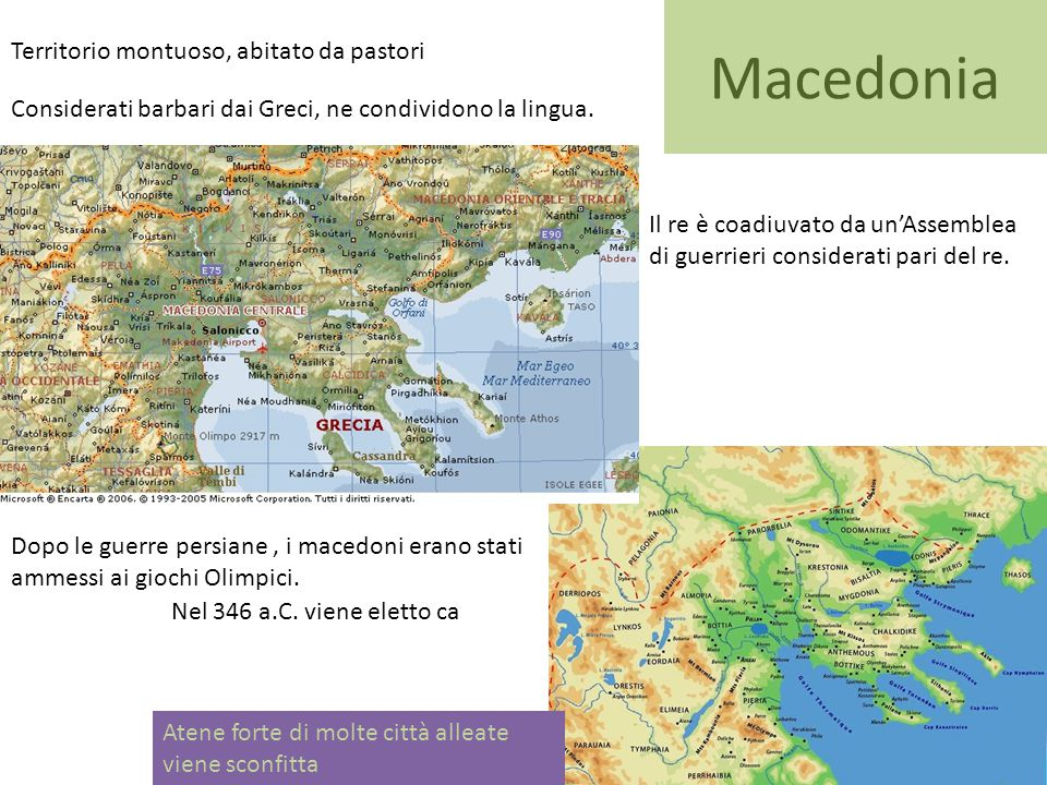 Macedonia Territorio montuoso, abitato da pastori
