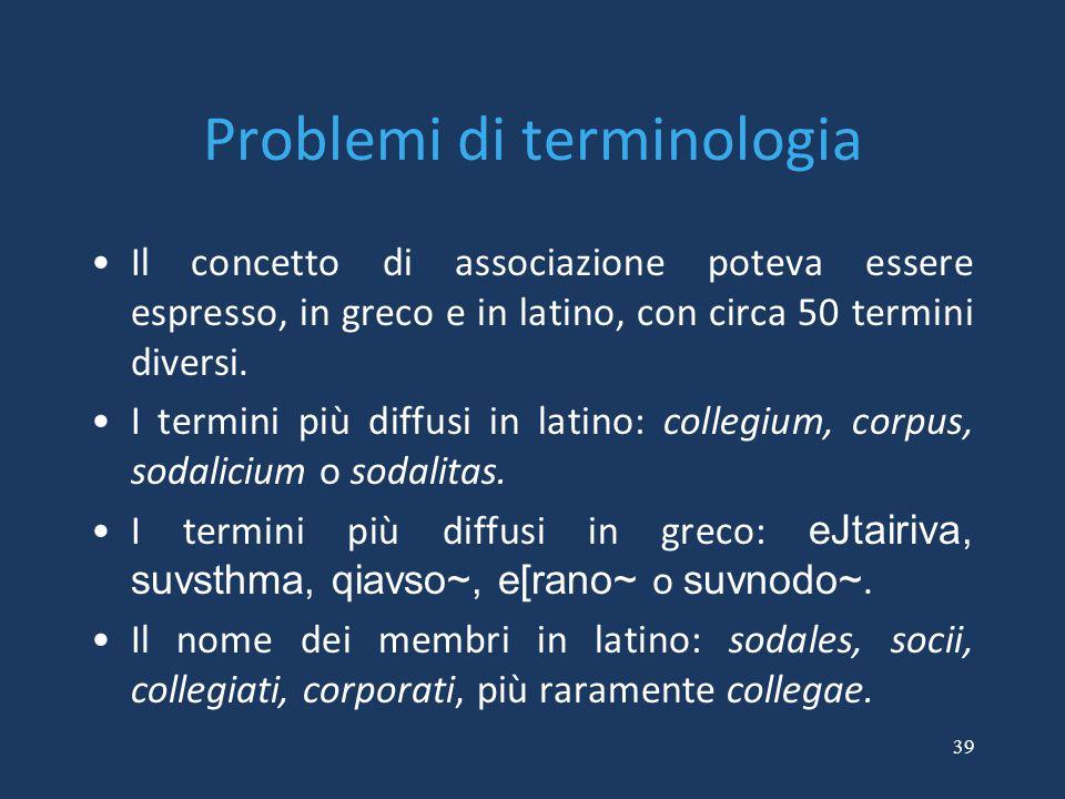 Problemi di terminologia
