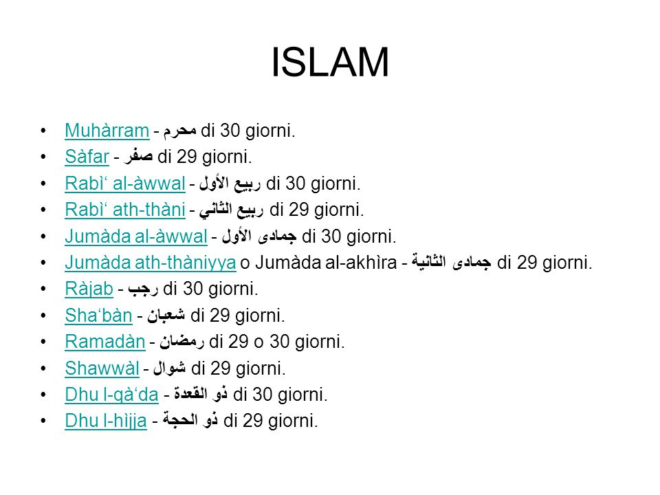 ISLAM Muhàrram - محرم di 30 giorni. Sàfar - صفر di 29 giorni.