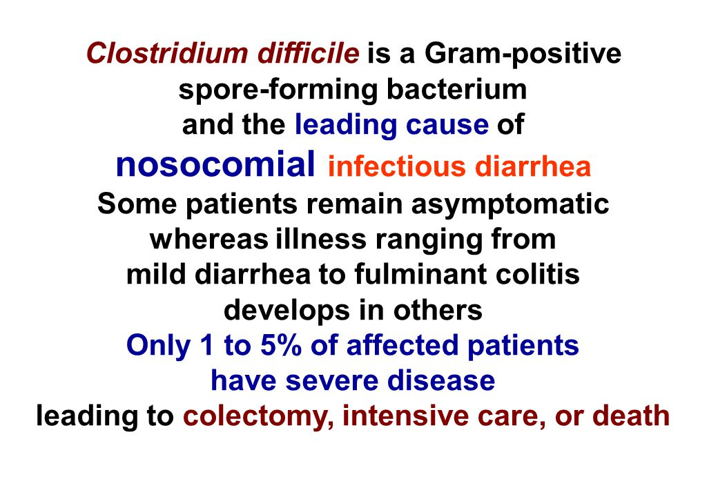 nosocomial infectious diarrhea