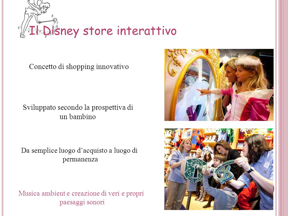 Il Disney store interattivo