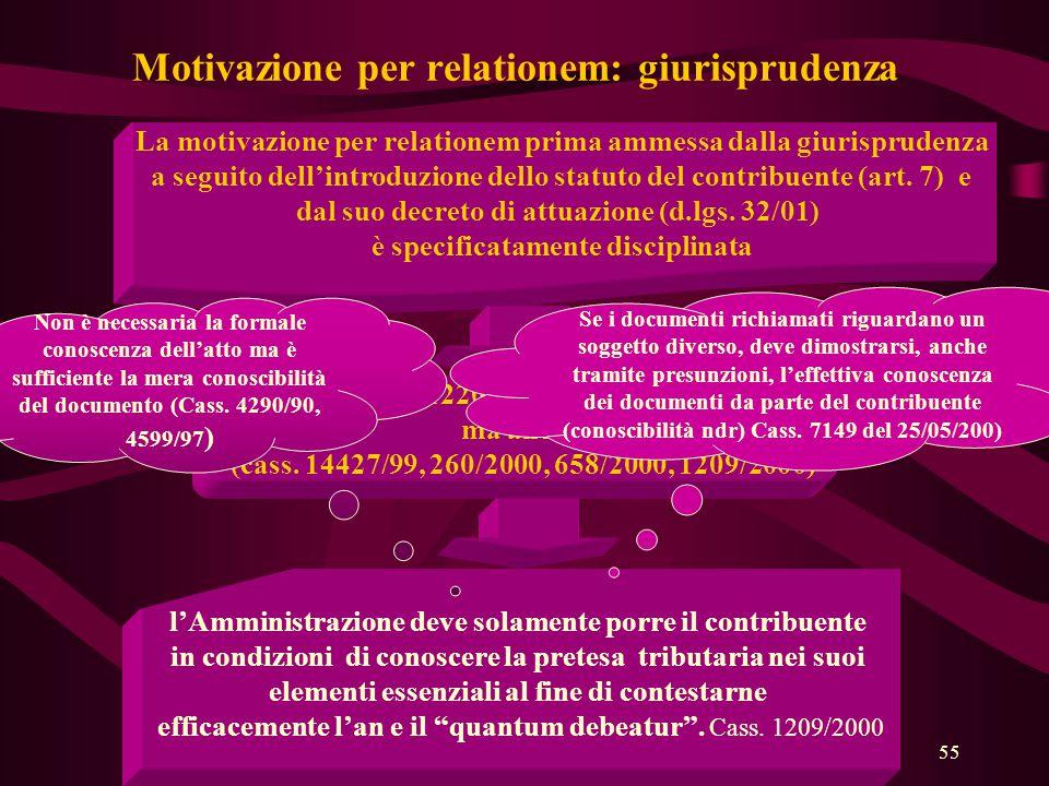 Motivazione per relationem: giurisprudenza